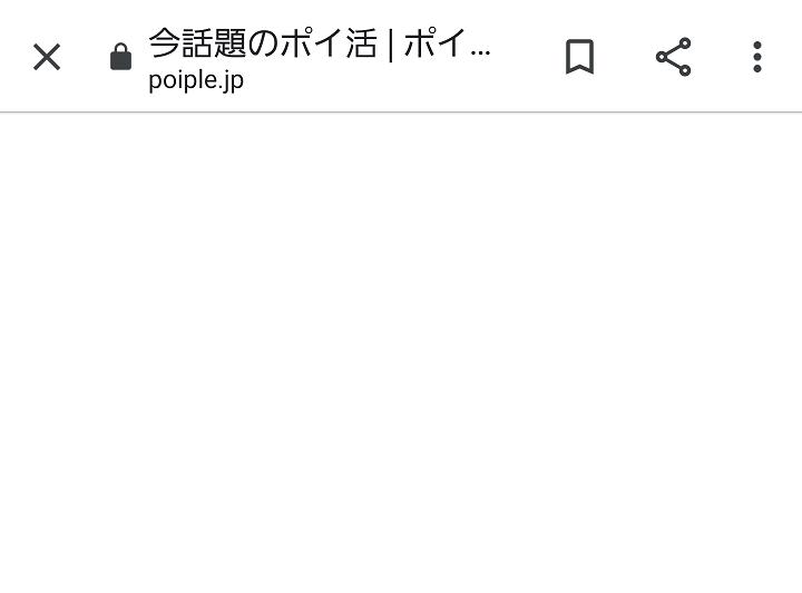 ポイぷる,退会